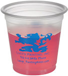3.5 Soft Sided Frosted Cups